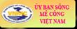 Ủy ban sông Mê Kông